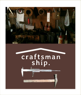 craftsman ship.